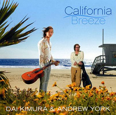 CA Breeze Dai Kimura & Andrew York